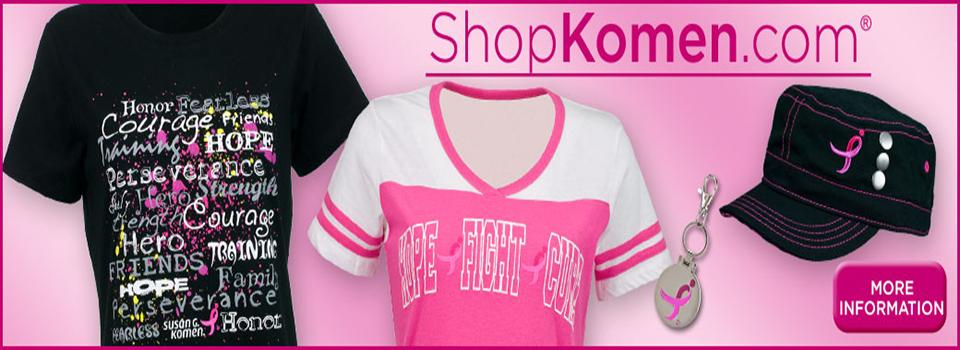 Shop-Komen_standard